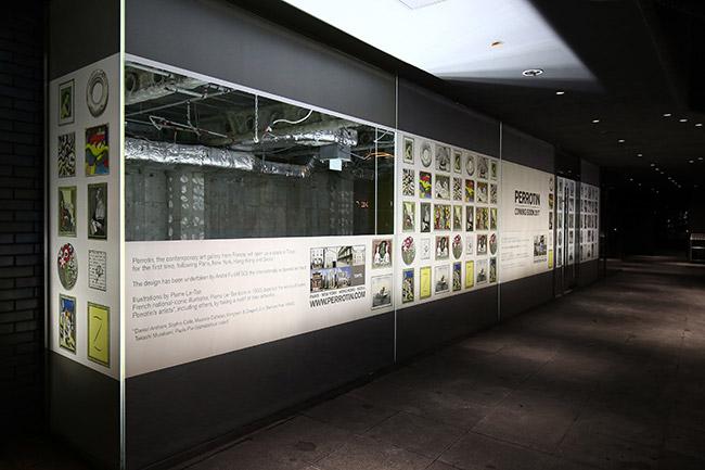 La galerie Perrotin ouvre sa galerie à Tokyo au printemps 2017