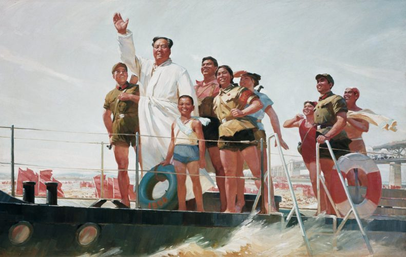 10_Tang-Xiaohe_Strive-Forward-in-Winds-and-Tides,1971