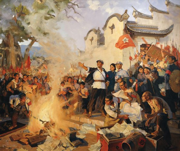 16_Yin-Rongsheng_Burn-the-Land-Title-Decree,1975