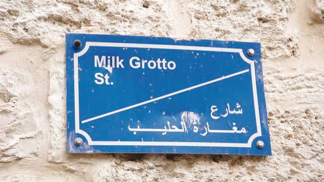 milk-grotto