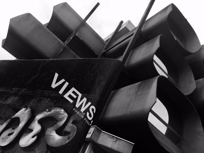 VIEWS-Stoman_outside1