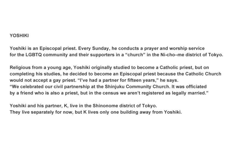 texte-Yoshiki