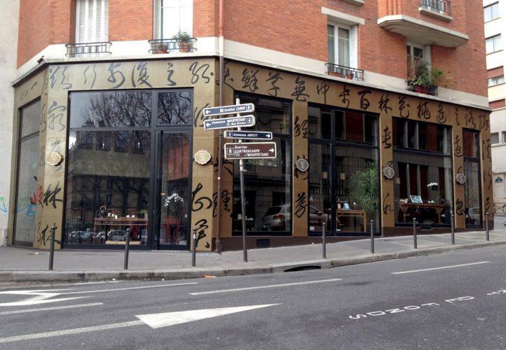 Maison-des-trois-thes