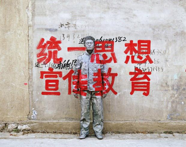 Ouverture de Ghost Stories de Liu Bolin à la MEP