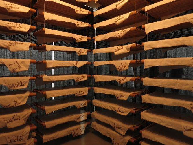13.-Jakkai-Siributr.-Installation-en-hommage-aux-78-victimes-du-25-octobre-2004-à-Tak-Bai