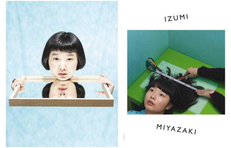 ©-Izumi-Miyazaki