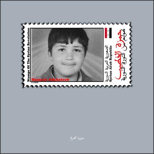 1-1.1.2012_Hamza-al-Khateeb