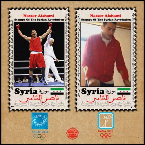 3-86-87_Nasser-Alshami_Athens2004-Hama-2012_sans-date