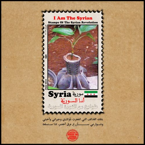 4-250_I-am-the-Syrian_juin2012