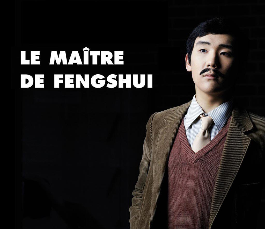 Carte blanche à Carine Dolek : Le Maître de Feng Shui