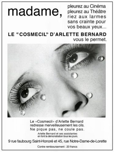 COSMECIL
