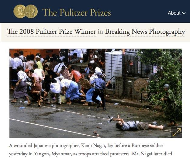 Ça s'est passé un 27 septembre : Mort de Kenji Nagai